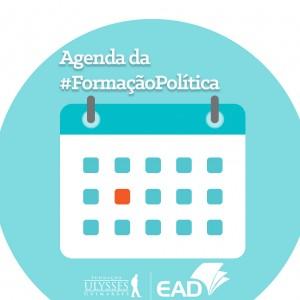 Agenda modelo 2016