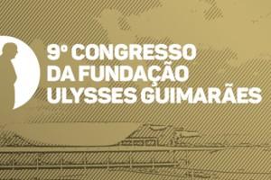 congresso-fundacao-ulysses-guimaraes