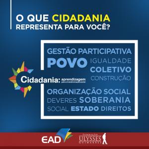 fug-card-congresso_cidadania