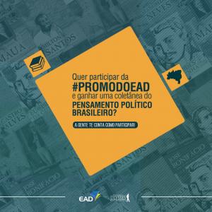 Participe da #PromoDoEAD