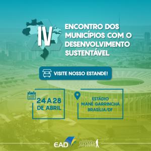 FUG_encontro-dos-municipios-1000x1000